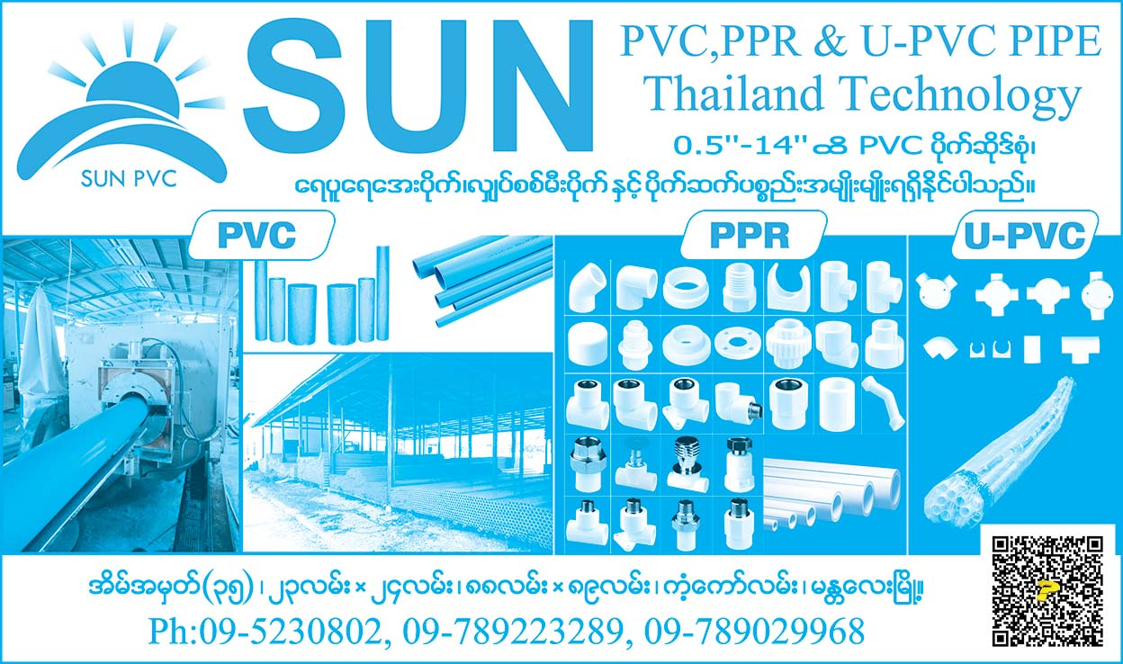 SUN-PVC(Pipe,Pumps-&-Accessories)_1796.jpg