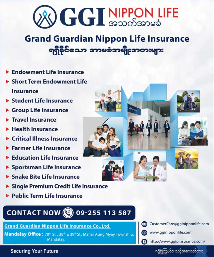 Grand-Guardian-Life-Insurance-Co-Ltd-(GGI)_Insurance-Agents_588.jpg