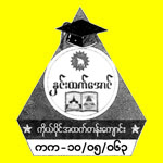 Hnin Htet AungSchools [Private]