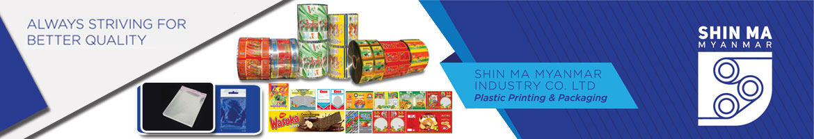 Shin Ma Myanmar Industry Co., Ltd.